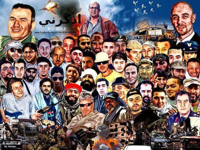 شهداء ثورة 17 فبراير