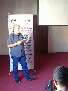 الفيسبوك الليبي1