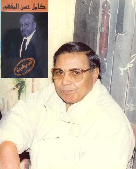 الشاعر لطفي عبداللطيف.