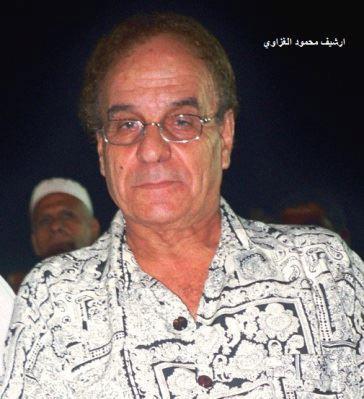 الفنان محمد رشيد - رحمه الله.
